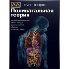 Рязанцев С.В.   В мире запахов и звуков. Секреты органов чувств