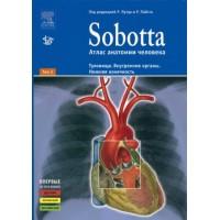 Sobotta   Атлас анатомии человека. В 2-х томах