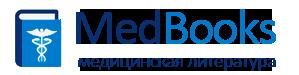MedBooks